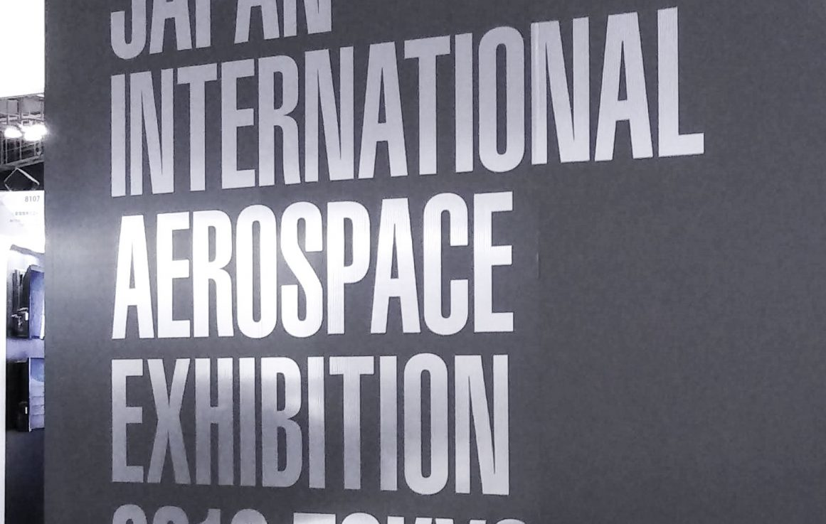 Targi Aerospace Technology & Components Expo
