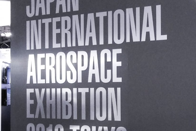 Aerospace Technology & Components Expo