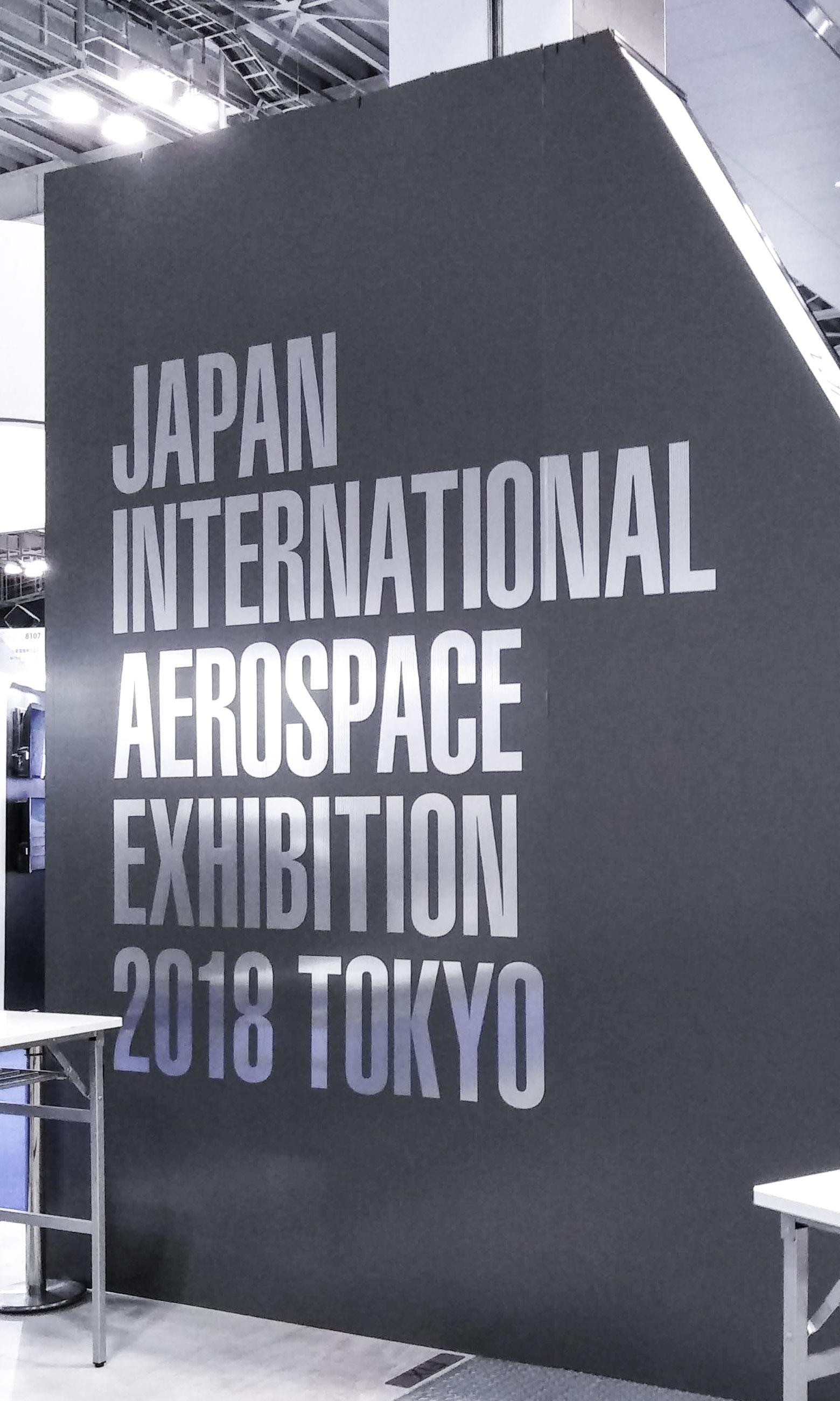 Targi Aerospace Technology & Components Expo
